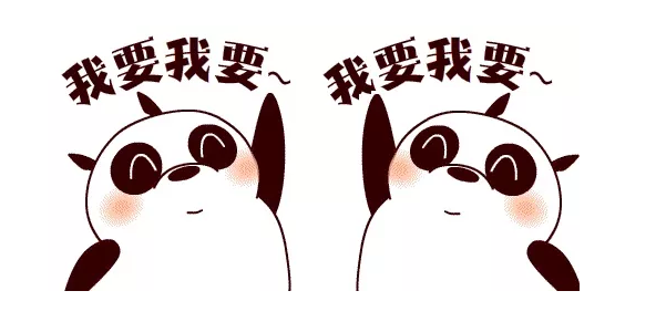 万众期待:瑞声达聆客3代荣耀上市!