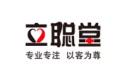 海纳百川上海滩 同行联盟中国梦