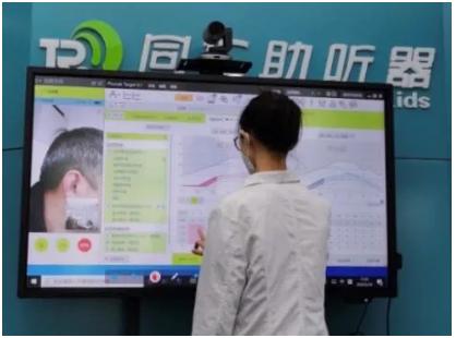 峰力携手同仁医院 - 开启助听器远程验配新体验
